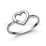 E352FS Smaragd gyűrű